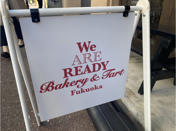 「We ARE READY(ウィーアーレディ)」