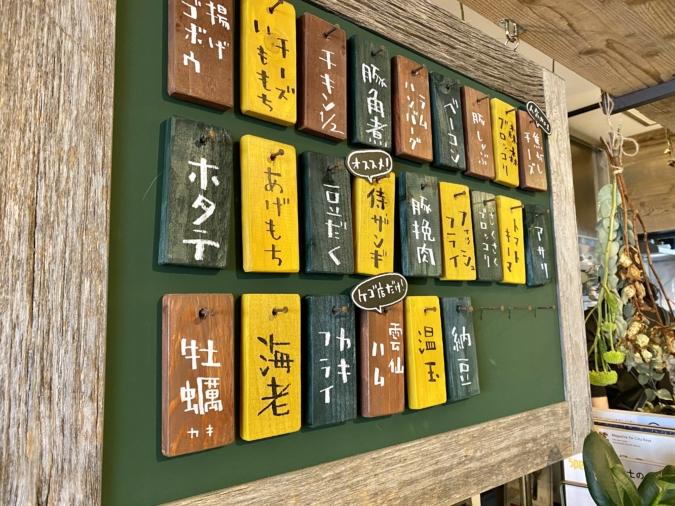 Rojiura Curry SAMURAI. トッピング