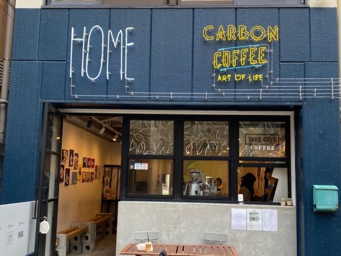 CARBON COFFEE 外観
