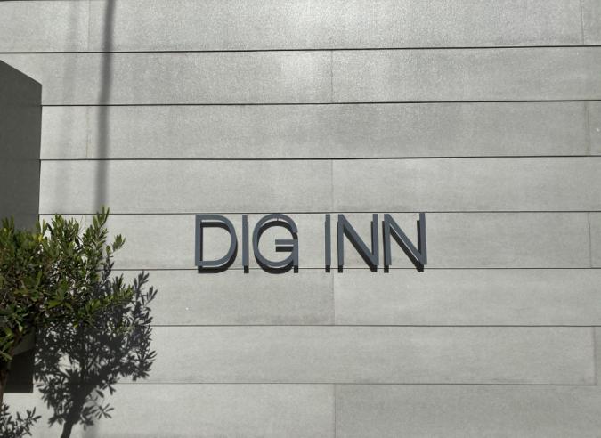 DIG INN(ディグイン) 外観
