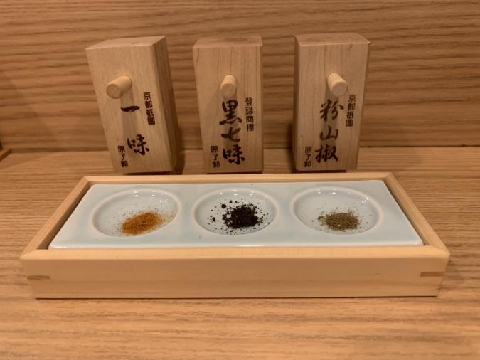 焼鳥 朝比奈 3種類の薬味