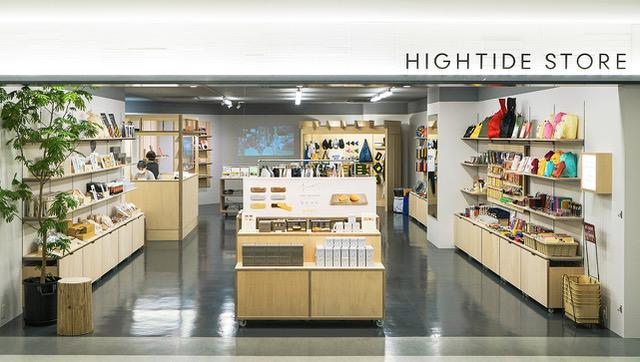 HIGHTIDE STORE FUKUOKA AIRPORT
