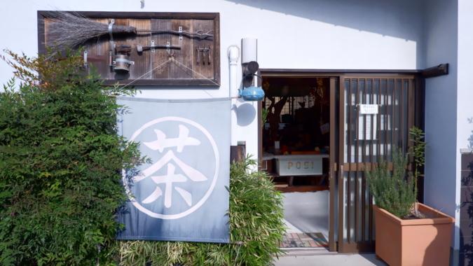 FlowerTea+FarmersCafe(フラワーティー+ファーマーズカフェ)』 外観