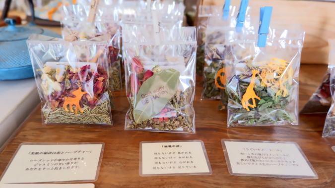 FlowerTea+FarmersCafe(フラワーティー+ファーマーズカフェ)』 ハーブティー