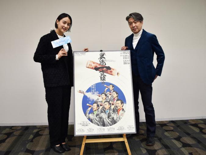 池田成志さん、山本美月さん