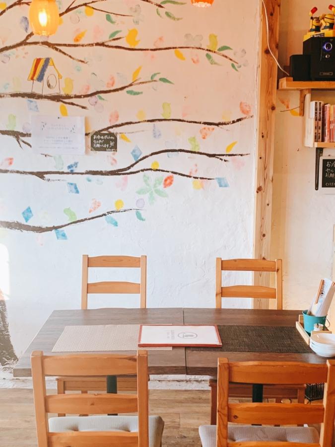 くつろぎカフェ とまりぎ