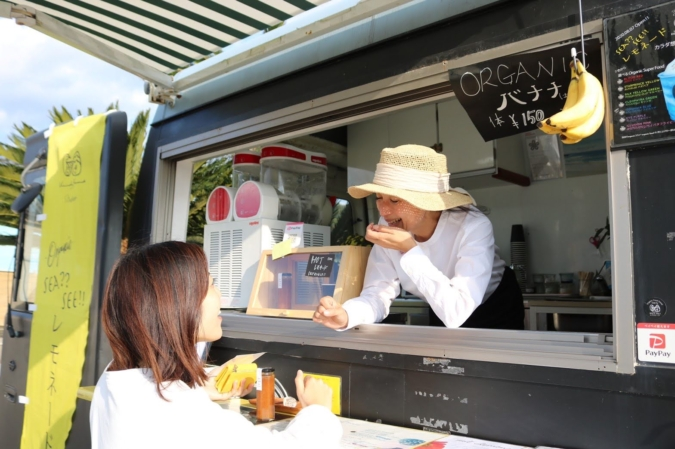 Organic Food Stand -Hachi-