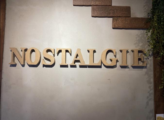 L'atelier NOSTALGIE(ラトリエノスタルジー) ロゴ