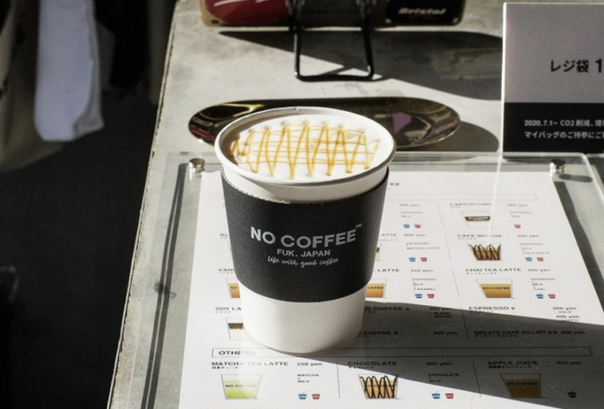 NO COFFEE(ノーコーヒー)キャラメルマキアート