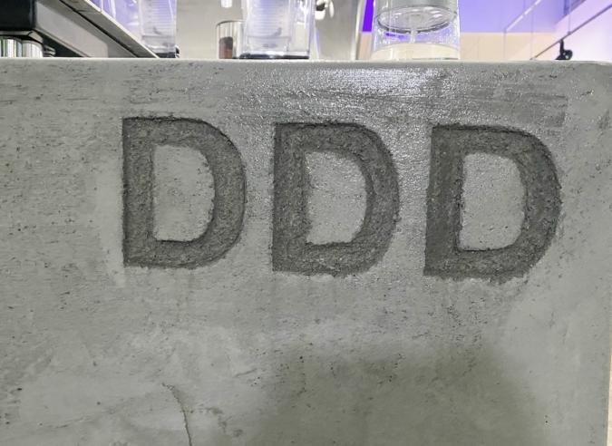 DDD 装飾