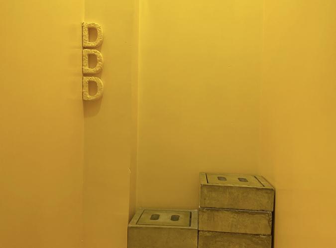 DDD 撮影スポット