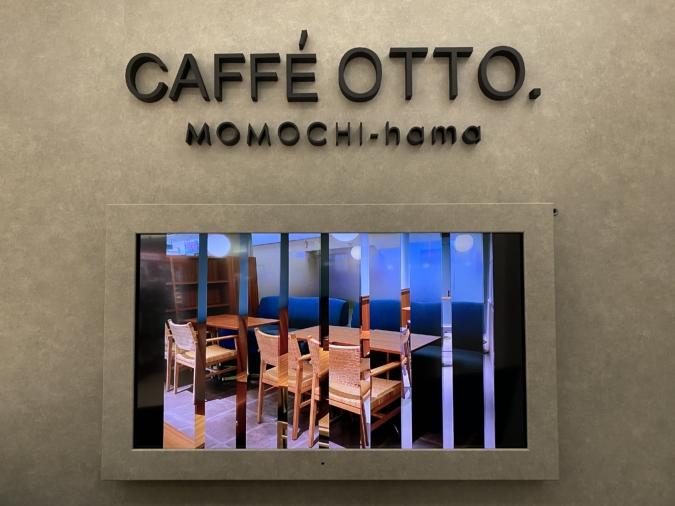 CAFE OTTO MOMOCHI-hama 看板