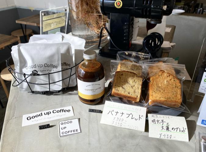 Good up Coffee(グッドアップコーヒー) 焼き菓子、ドリップコーヒーなど
