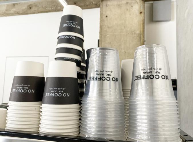 NO COFFEE(ノーコーヒー) テイクアウトカップ