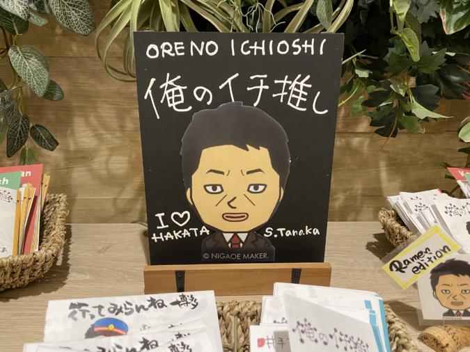 オリエンタルホテル福岡 総支配人のおすすめコーナー
