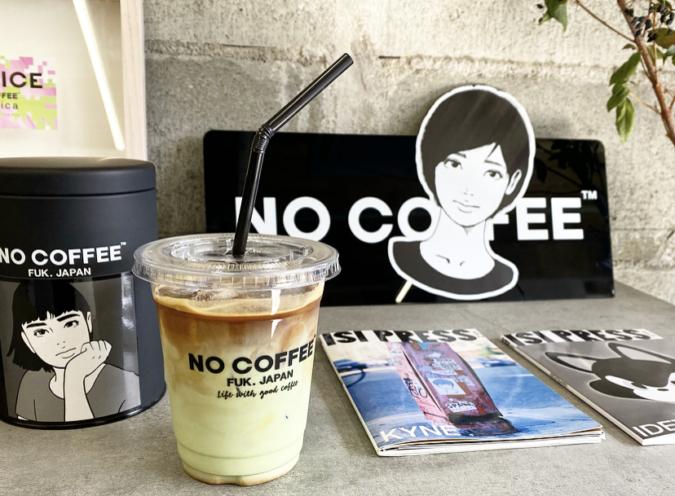 NO COFFEE(ノーコーヒー)抹茶ティーラテ with ESPRESSO
