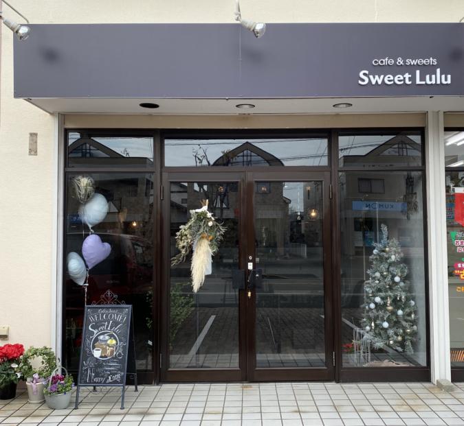 cafe&sweets Sweet Lulu 外観