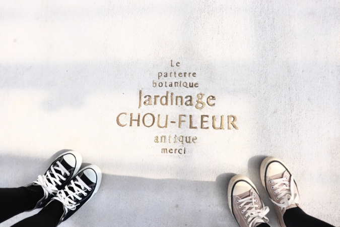 Chou fleur 床の文字