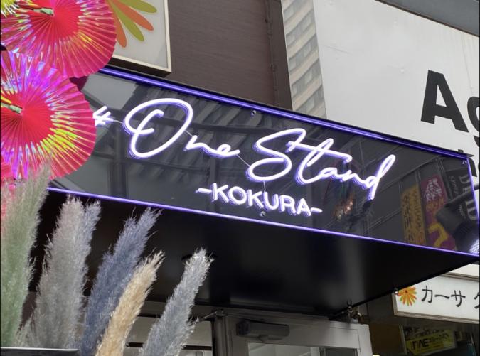 #One Stand kokura 看板