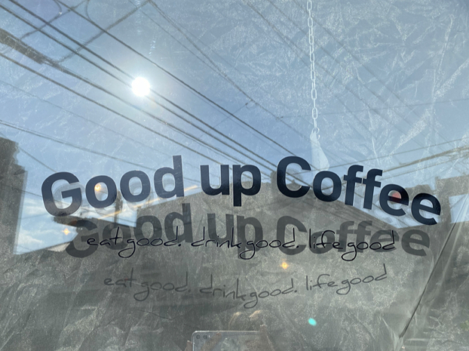 Good up Coffee(グッドアップコーヒー) ロゴ