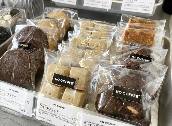 NO COFFEE(ノーコーヒー) 焼き菓子