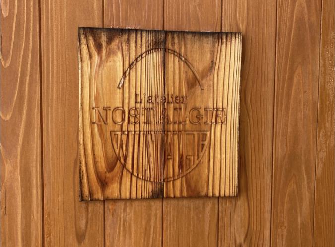 L'atelier NOSTALGIE(ラトリエノスタルジー) 看板