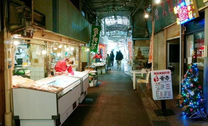 吉塚市場 リトルアジアマーケット
