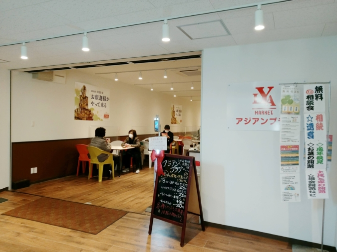 吉塚市場 リトルアジアマーケット 飲食スペース