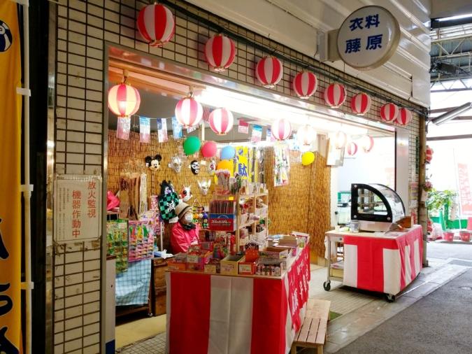 吉塚市場 リトルアジアマーケット 駄菓子屋