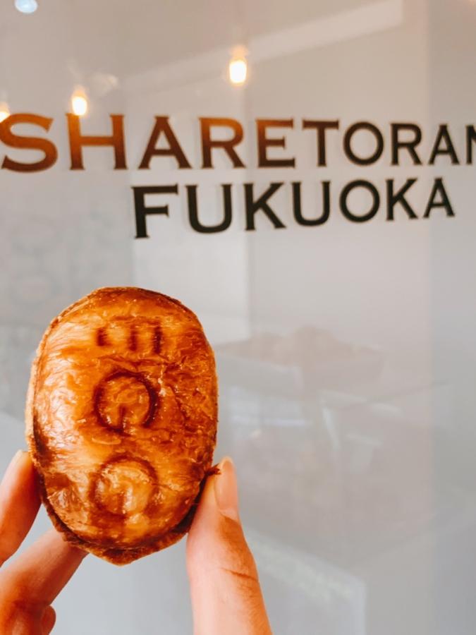 SHARE TORAN?FUKUOKA 洒落と卵 クロワッサンのEGG文字