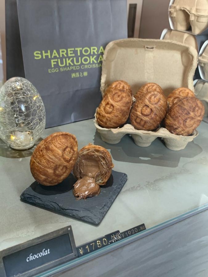 SHARE TORAN?FUKUOKA 洒落と卵 溢れ出る濃厚チョコレート
