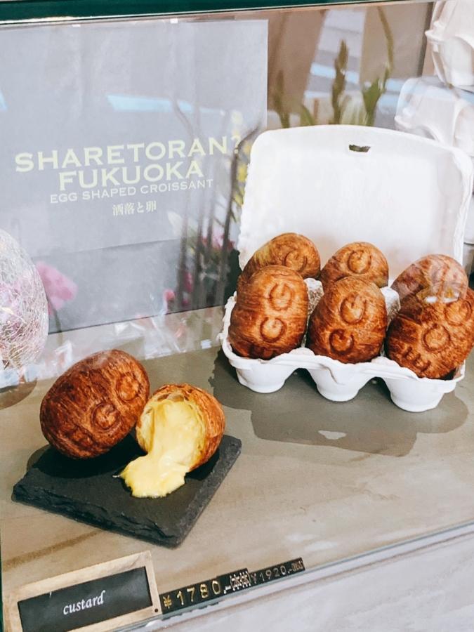 SHARE TORAN?FUKUOKA 洒落と卵 溢れ出る濃厚カスタード
