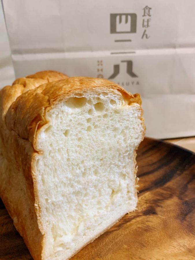 食パン四二八 みのう連山 断面