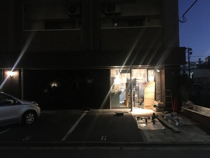 『ヤキチ』の2号店
