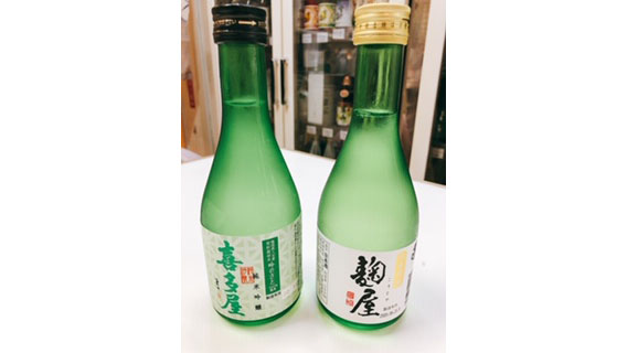 八女福島 寄り道すたんぷらりぃ 喜多屋&高橋商店 日本酒