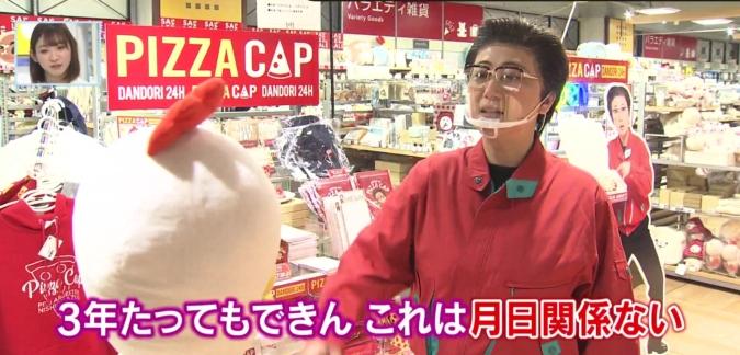 『バリはやッ!ZIP!』 西尾さん相談