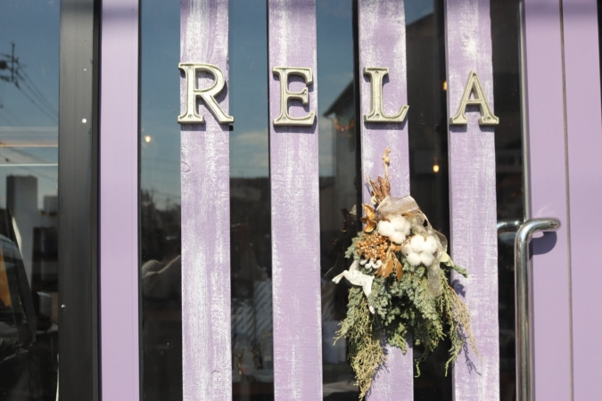 flower style Rela (フラワースタイルリラ) 入口