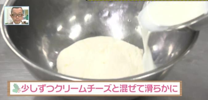 バリはやッ!ZIP! YU'Sキッチン レアチーズケーキ