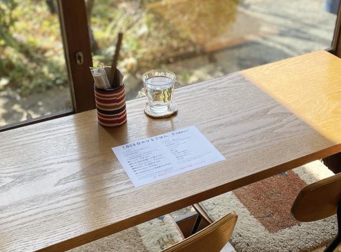 ごはんとおやつ うめや テーブル席