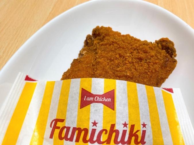 ファミチキ(麻辣味)