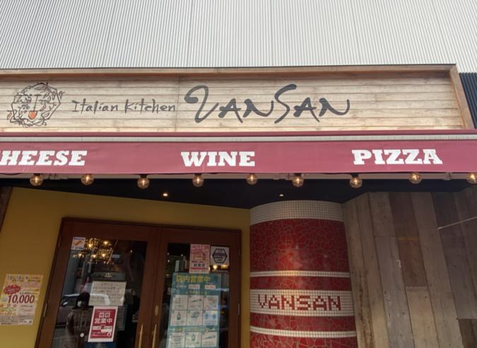 Italian Kitchen VANSAN 外観