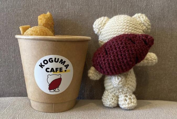 KOGUMA CAFE(コグマカフェ) こぐまカップ