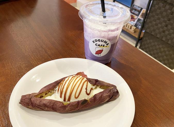 KOGUMA CAFE(コグマカフェ) こぐまプレート