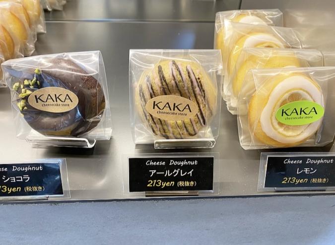 KAKA cheese cake store(カカ チーズケーキストア) 焼き菓子