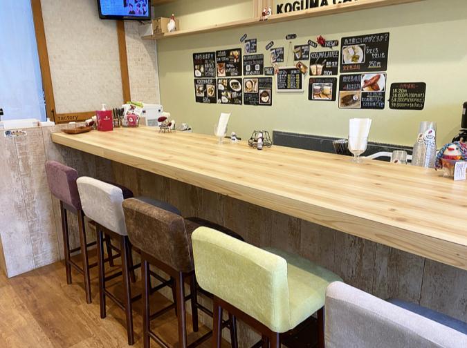 KOGUMA CAFE(コグマカフェ) カウンター