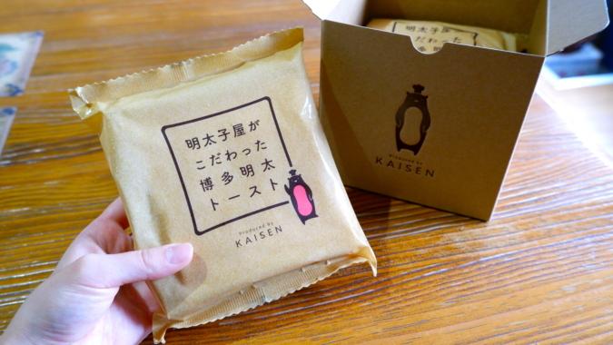 博多明太トースト パッケージ