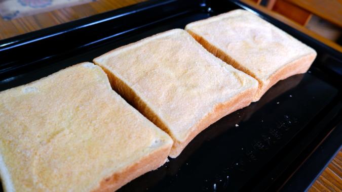 博多明太トースト トースター
