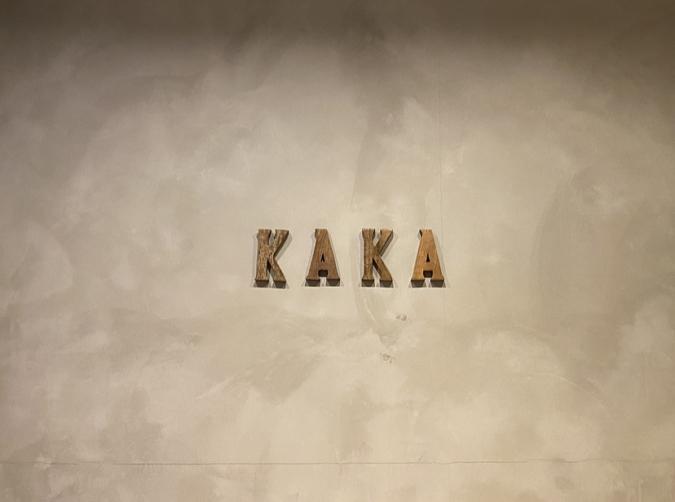 KAKA cheese cake store(カカ チーズケーキストア) 入り口