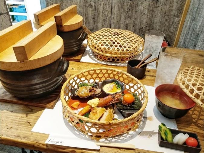Gaogao (ガオガオ) 花籠膳
