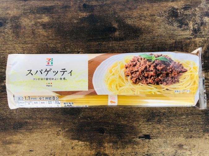 セブン‐イレブン スパゲッティ麺(400g)